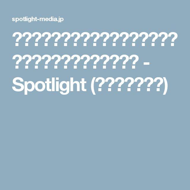 【裏技】この発想はなかった!半熟卵と固ゆで卵を同時に作る方法 - Spotlight (スポットライト)
