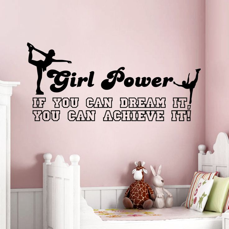 Wall Decals Quotes Sport Gurl Power Skating Gym Bedroom Decal Vinyl Decor