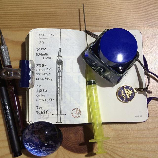 decocchi_7134#凸llection #スケッチ #ラクガキ  #moleskine #モレスキン #moleskinejp #dailyxs #おうちノート部 #凸desk #daiso #化粧品用スポイド  万年筆のボトルインクが少なくなって吸いづらい...。ので買いました。インク用です。はい、そうです。2017/09/20 04:52:11