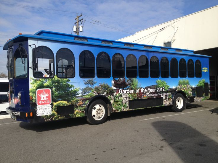 Loved seeing these trolleys around the city! Bus wrap produced by FASTSIGNS Vancouver www.fastsigns.com/653