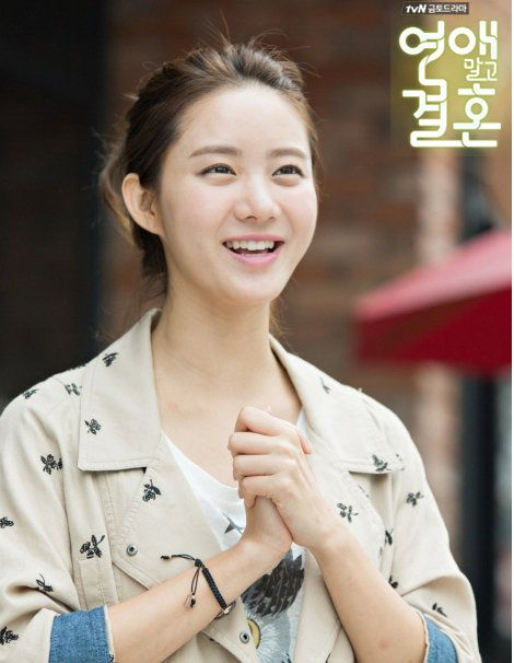 tvN Marriage, Not Dating - Han Groo as Joo Jang Mi