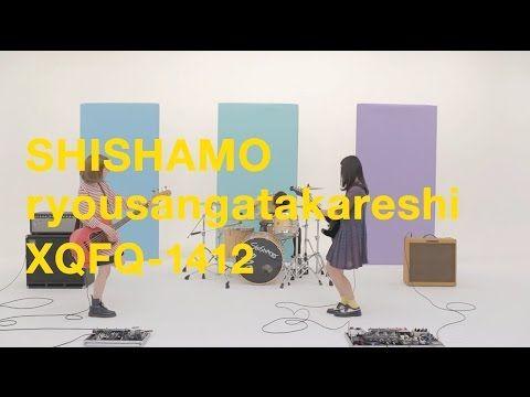 SHISHAMO「量産型彼氏」 - YouTube