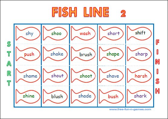 Worksheet Fun Reading 2 Grade 336 best reading street first grade resources images on pinterest free printable game for aug sept sh from fun and games theres a separate pdf with instructions fish to