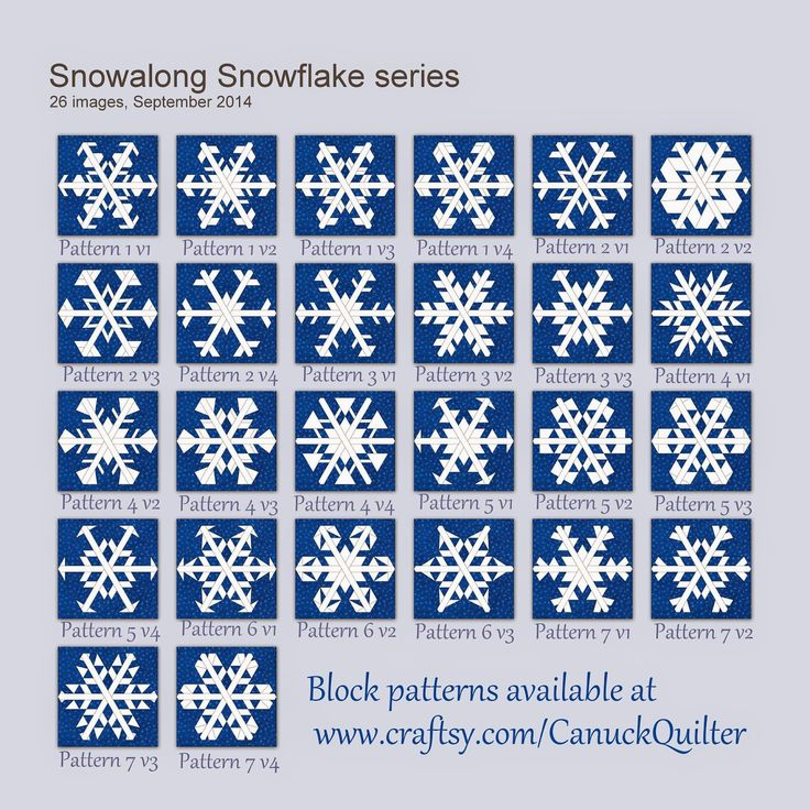 Snowflake block patterns by Canuck Quilter available www.craftsy.com/canuckquilter