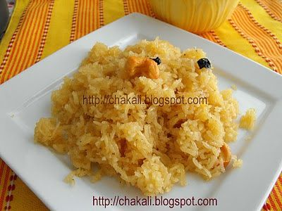 coconut rice, Indian coconut recipes, vegetarian recipes, coconut jaggery rice, naralache padarth, coconut sweets, Indian sweets, Indian curry recipes, Indian vegetarian food