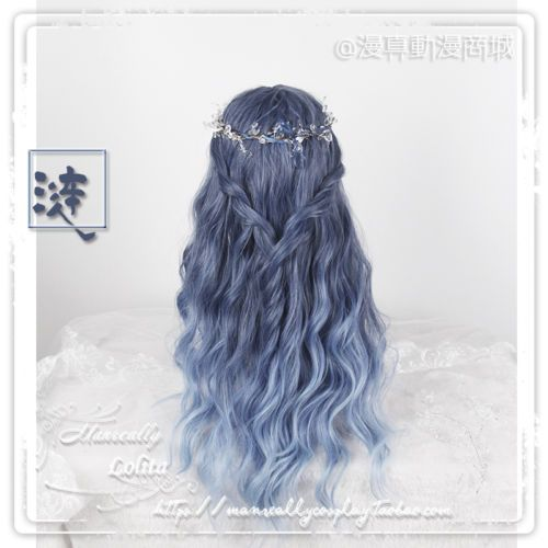 Japanese-Sweet-Lolita-Dreamlke-Harajuku-Blue-Gradient-Fairy-Cosplay-Princess-Wig