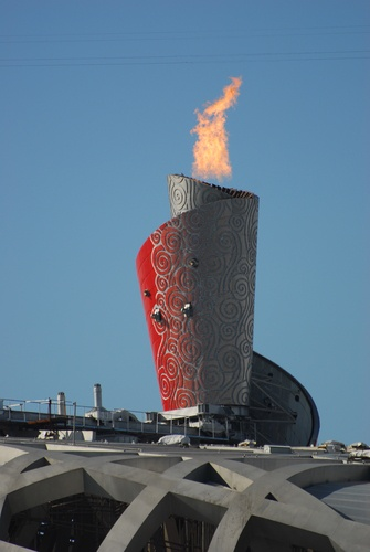 Olympic Cauldron - Beijing, China - 2008 Summer Olympic Games