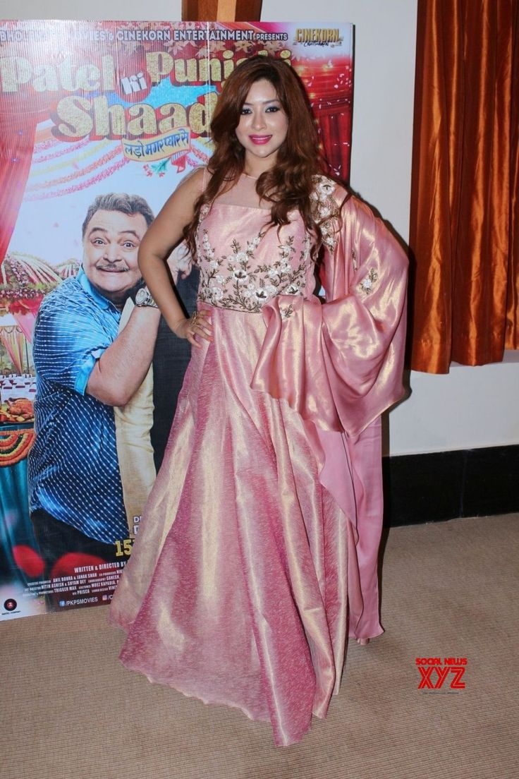 "Mumbai: Payal Ghosh during the press conference of film ""Patel Ki Punjabi Shaadi"" - Social News XYZ"