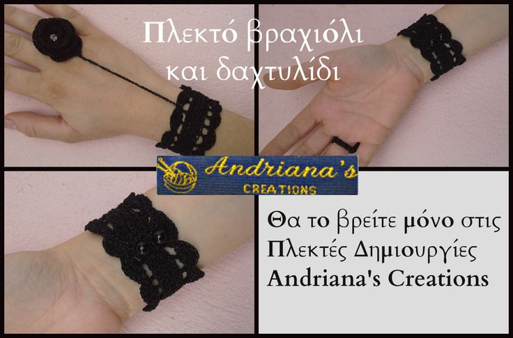 Crocheted cuff and ring