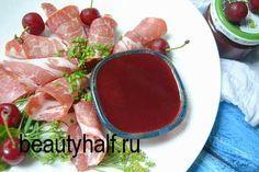 Вишневый соус к мясу на зиму >> Прекрасная Половина