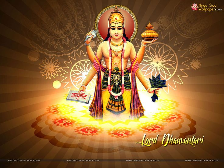 Happy Dhanteras Puja Vidhi Muhurat Wishes Images