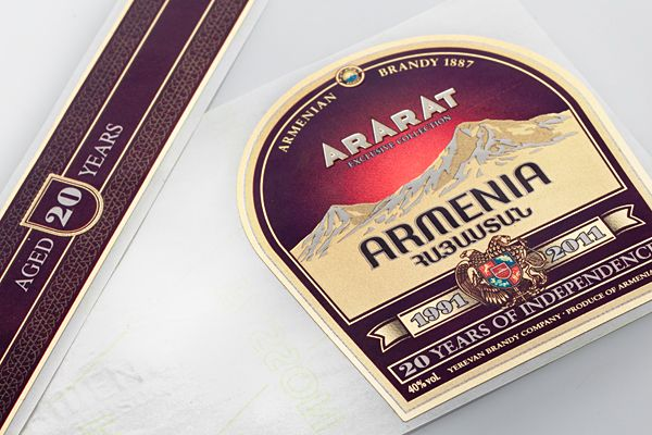 Armenia, Armenian brandy on Behance