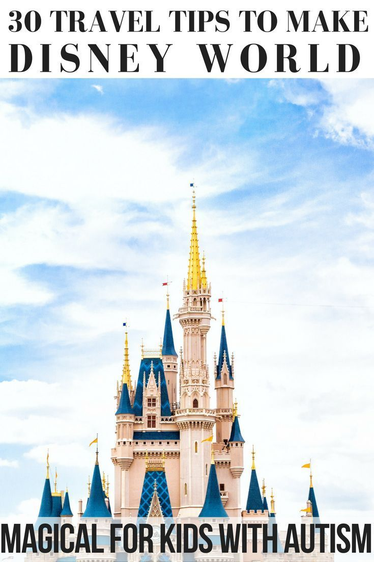 Planning a trip to Disney World requires time and patience for every family, but when you have a child with autism or special needs it takes considerably more effort. I've put together this list of over 30 travel tips to help you pack, plan, and schedule your trip to Disney World with your child with autism. I've taken my son who has autism to Disney World twice and I have picked up some great info you need to know before you go! #DisneyWorldTips #autism #disneyworld