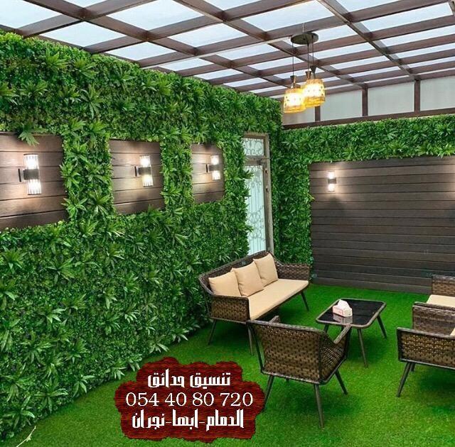 افكار تصميم حديقة منزلية بنجران افكار تنسيق حدائق افكار تنسيق حدائق منزليه افكار تجميل حدائق منزلية Outdoor Furniture Sets Outdoor Decor Outdoor Structures