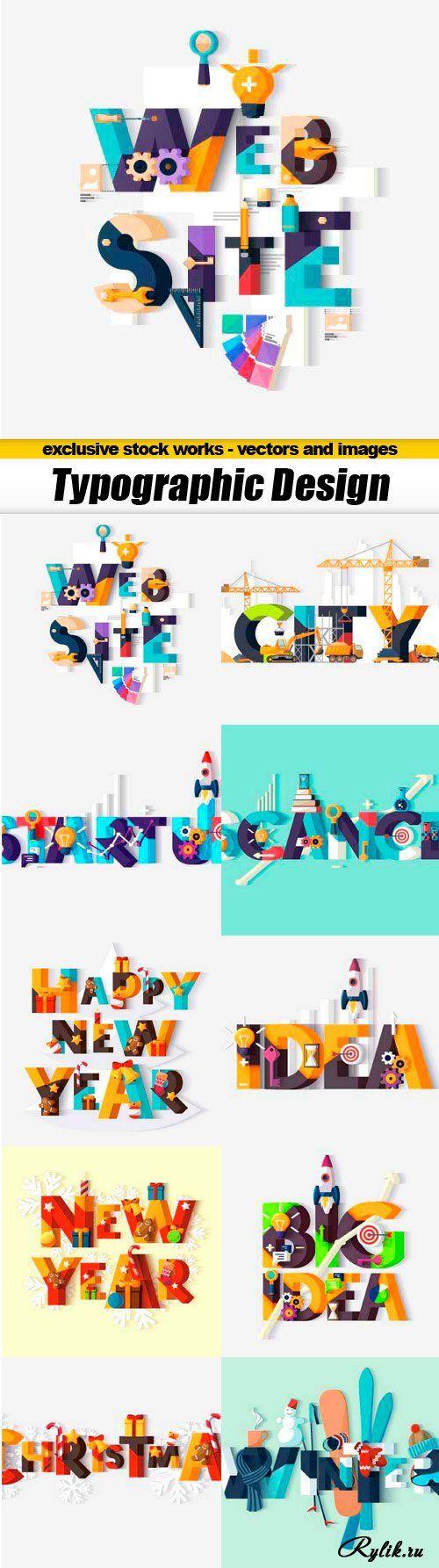 Типографский дизайн букв вектор. Typographic Design