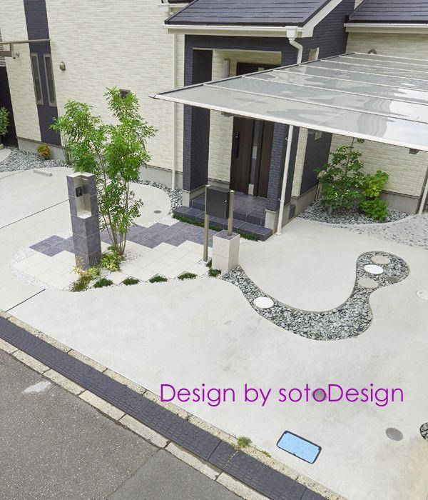 既存コンクリート土間をくり抜いて、砂利やタイルでゾーニングデザインしたデザイン外構です。 詳しくは サイトをご覧ください。#sotoDesign #ソトデザイン  #外構デザイン #おしゃれな外構 #玄関まわり #ガレージ土間 #シンプルモダン #exterior #garden #design