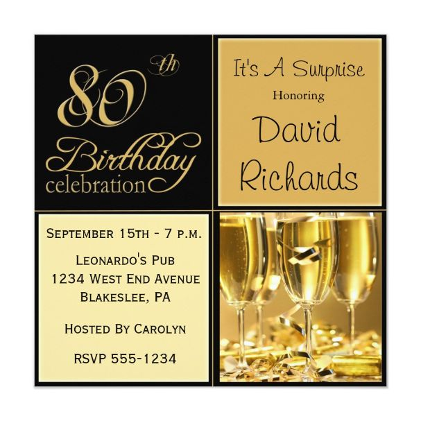 Elegant 80th Birthday Party Invitations are perfect for a formal party.  #80thbirthday  #invitations  #birthdayparty