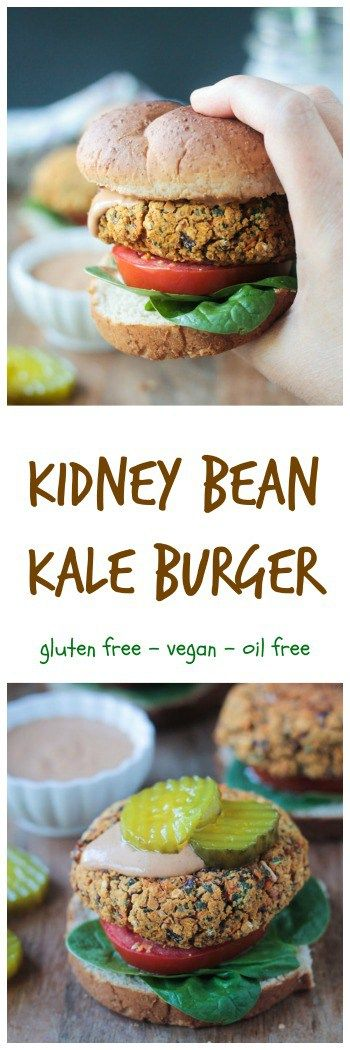 BBQ Kidney Bean Kale Burger - these delicious hearty veggie burgers hold together perfectly and are baked, not fried. Oil free, gluten free, and vegan! via @veggieinspired