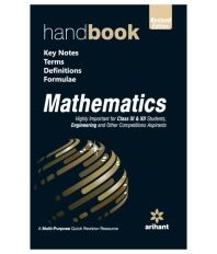 For 79/-(66% Off) Handbook of Mathematics Paperback (English) 2015 At Snapdeal.