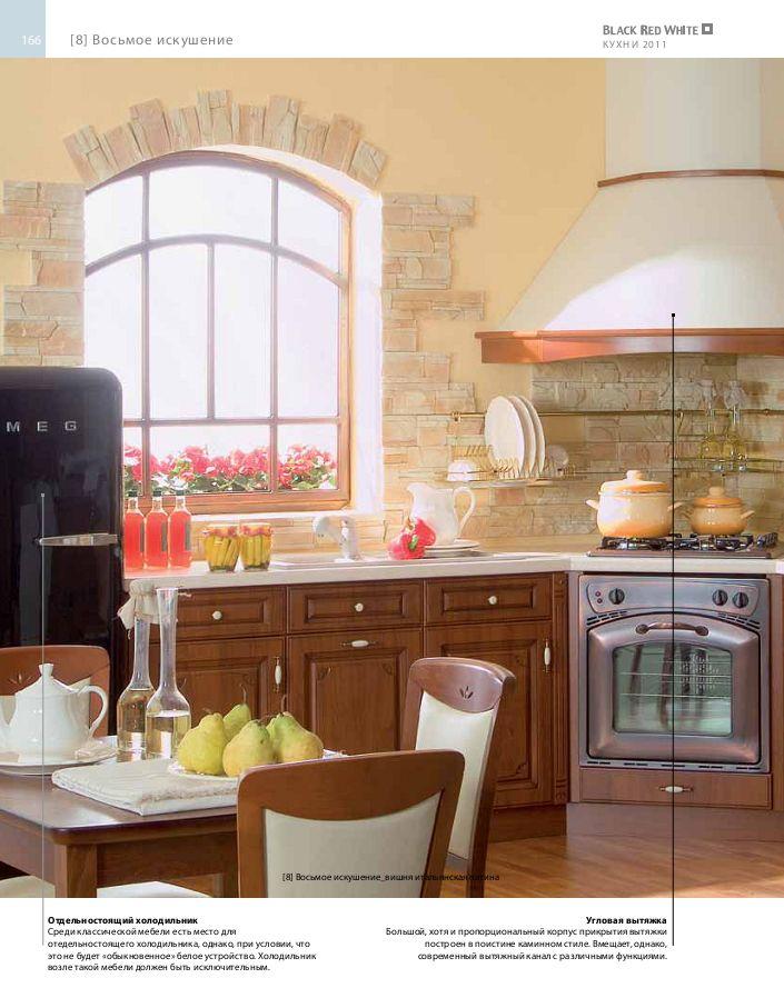 Красивая кухня в деревенском стиле