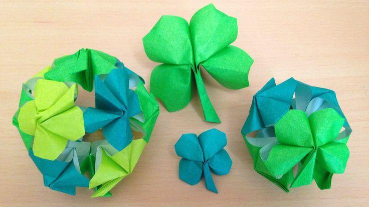 折り紙のくす玉 四つ葉のクローバー 12ユニット 簡単な折り方(niceno1) Origami Kusudama four leaf clov...