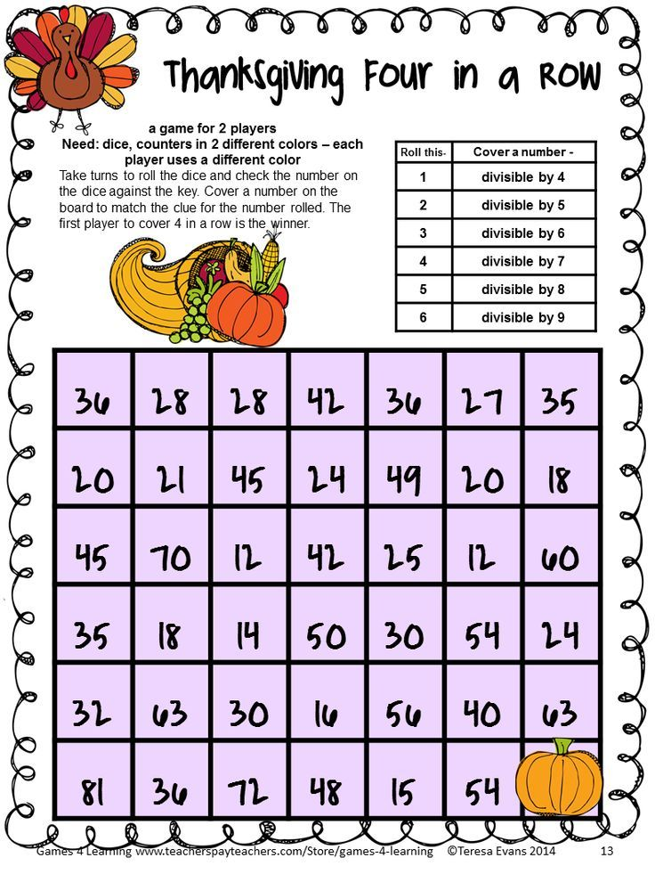 NO PREP Thanksgiving Math Games for Third Grade with