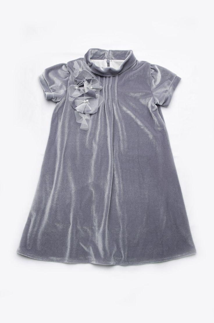 Нарядное Платье Для Девочки Купить Доставка