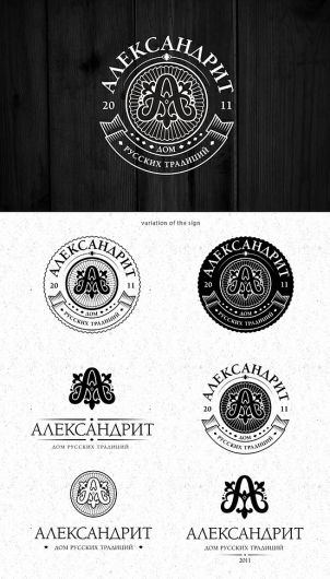 Logos that build a sense of age and reliability - still have a modern style, but they feel trustworthy.
