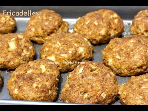 Les fricadelles كفتة في الفرن sont des boulettes de viande originaires d'Allemagne, elles sont savoureuses épaisses comme des hamburgers aromatisées, parfois...