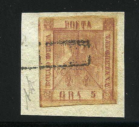 5 gr. (8e) con evidente doppia stampa, annullato con cartella. AD.