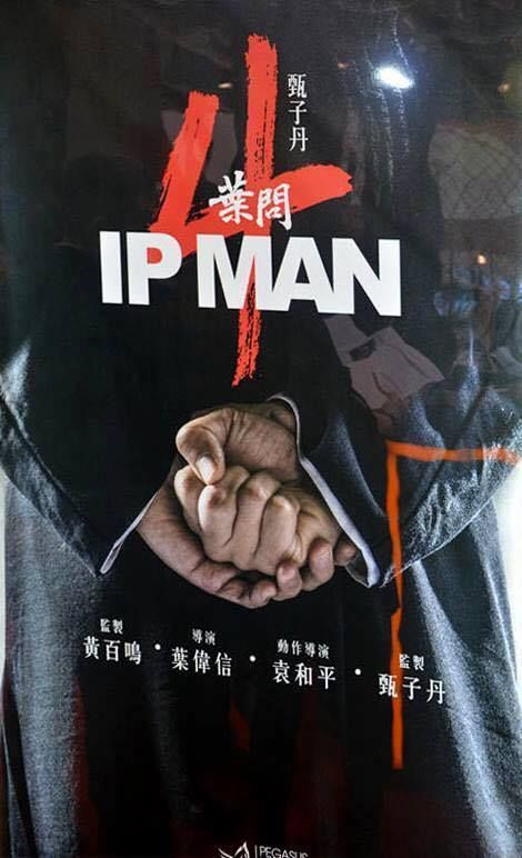 M.A.A.C. – DONNIE YEN & Director WILSON YIP Officially Confirmed For IP MAN 4. UPDATE: Teaser Poster
