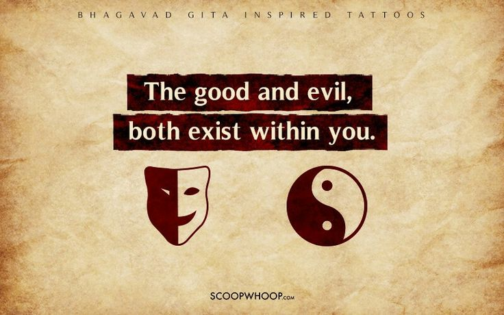 The first tattoo represents the good side and the evil side that exists within each person. The yin and yang tattoo represents the same.
