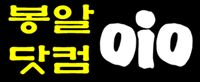 봉알닷컴 무료야동은 야동을볼수있는 성인분들을위한 야동,한국야동,일본야동,국산야동,서양야동,국내야동,동양야동,망가,야사등을 제공하는 무료야동사이트입니다 https://www.bbongal.com