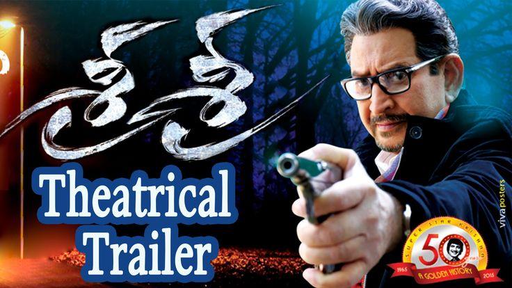 http://telugulocalnews.com/trailers/sri-sri-movie-theatrical-trailer/