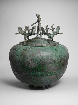 Cinerary urn with lid [Etruscan] (40.11.3a,b) | Heilbrunn Timeline of Art History | The Metropolitan Museum of Art