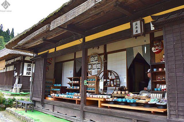 大内宿・たまき屋