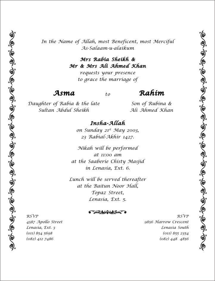 Invitation Card Name Format Scroll Wedding Invitations Wedding Card Wordings Wedding Cards