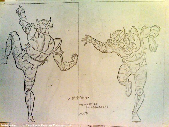 Kazuo Nakamura [Kotetsu Jeeg - Change Cyborg 2° Version]: