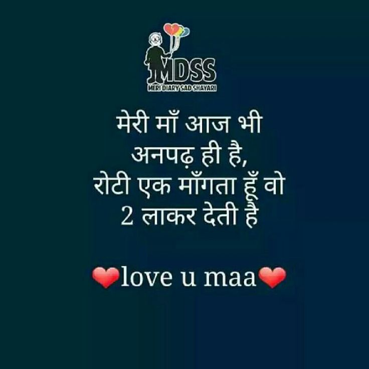 Maa love. You