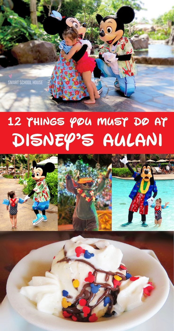 Have you ever been on a Disney vacation?  If you are a family like ours, you must go to Disney's Aulani! Here are 12 things that you can look forward to when you are there #Disney
