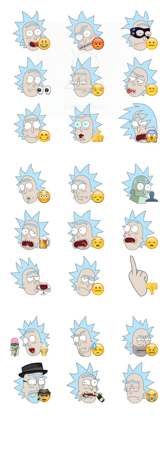 Rick Sanchez (Rick and Morty) stickers for Telegram  https://telegram.me/addstickers/rmrick