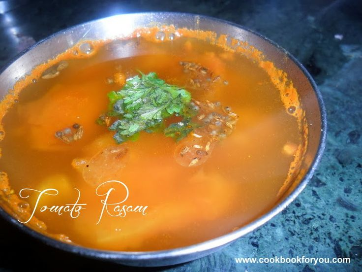 How to prepare Tomato Rasam | Tomato Chaaru
