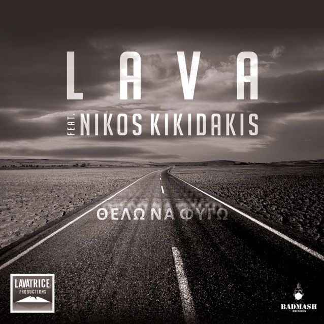 Ο LAVA ένα μήνα μετά την πρόσφατη συνέντευξη του στο hiphop.gr, επιστρέφει μ' ένα φρέσκο και δυναμικό στυλ μουσικής σ'  ένα τραγούδι που θα προβληματίσει, καθώς παντρεύει την Rap μουσική με την Rock κο