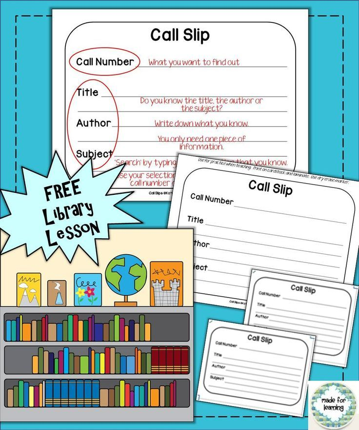 Back To School Elementary Library Lesson Plans - free ...