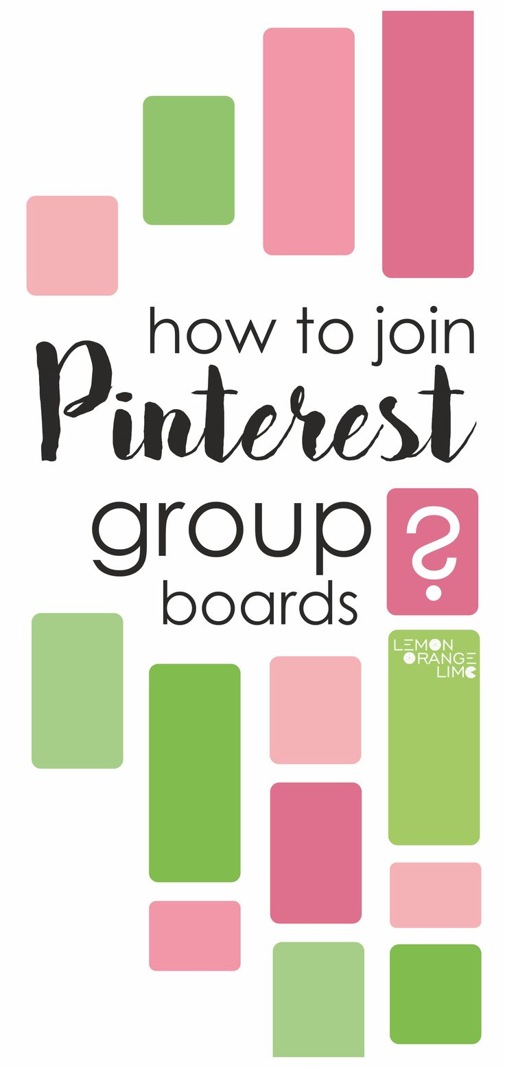 How to join Pinterest Group Board email template, grow your Pinterest, draw more traffic to your Pinterest, monetize your blog!