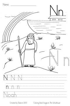 N Is For Noah Kids ColoringColoring PagesWriting