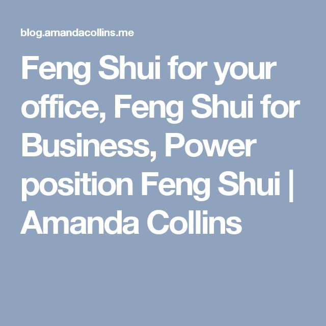 Feng Shui For Your Office, Feng Shui For Business, Power
