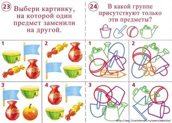 M s de 20 ideas incre bles sobre horario de jard n de for Actividades de jardin de infantes