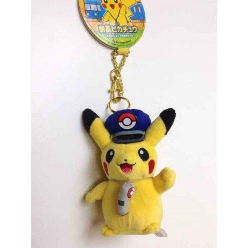 Pokemon Store Tokyo Train Station 2014 Pikachu Plush Keychain