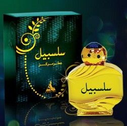 SALSABEEL(GOLD)-ARABIC PERFUME  An oil based arabic perfume which notes are sweet, woody, fruity and floral.